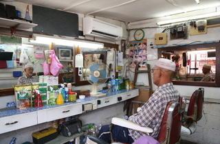 Kedai Gunting Rambut (Abdullah bin Johar)