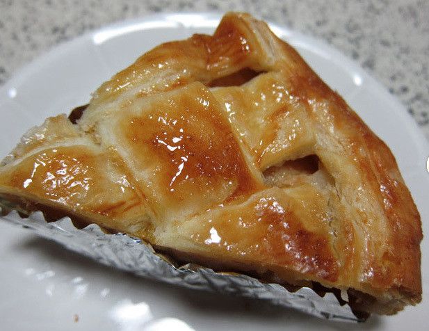 Apple pie at Mammies an Sourire | Time Out Tokyo