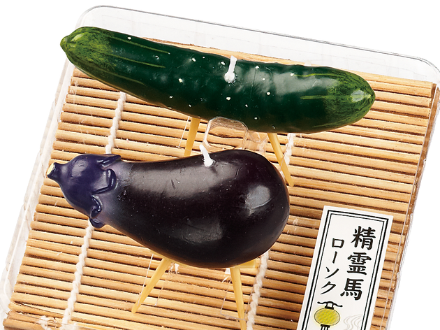 Obon veggie candle | Time Out Tokyo