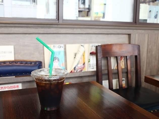 Paper Back Café