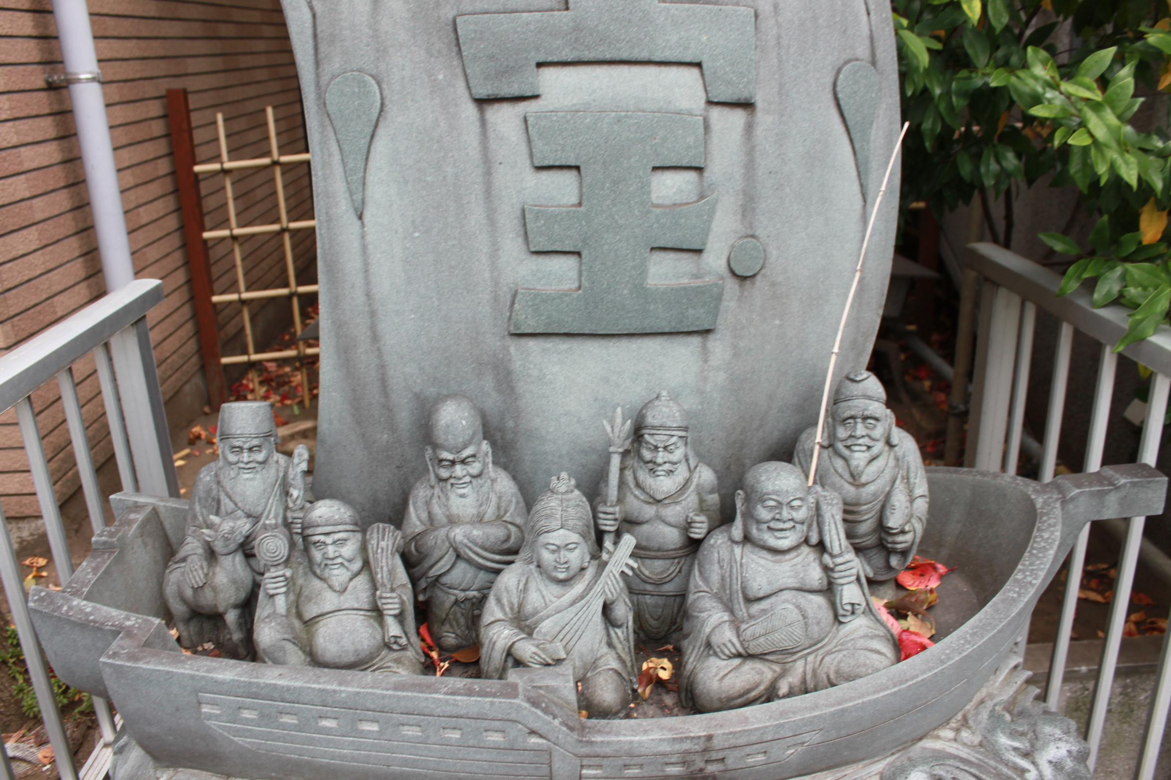 港(麻布)七福神