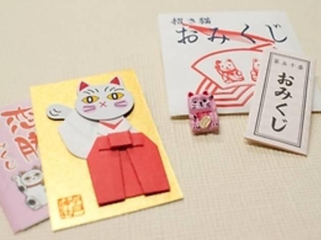 浅草 今戸神社『恋勝みくじ、招き猫おみくじ』
