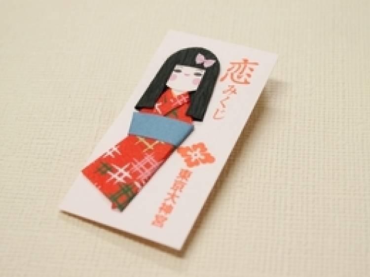 飯田橋 東京大神宮『恋みくじ』
