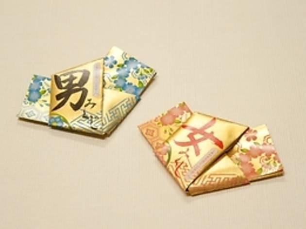 赤坂見附 豊川稲荷東京別院『男みくじ、女みくじ』