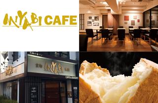 MIYABI CAFE