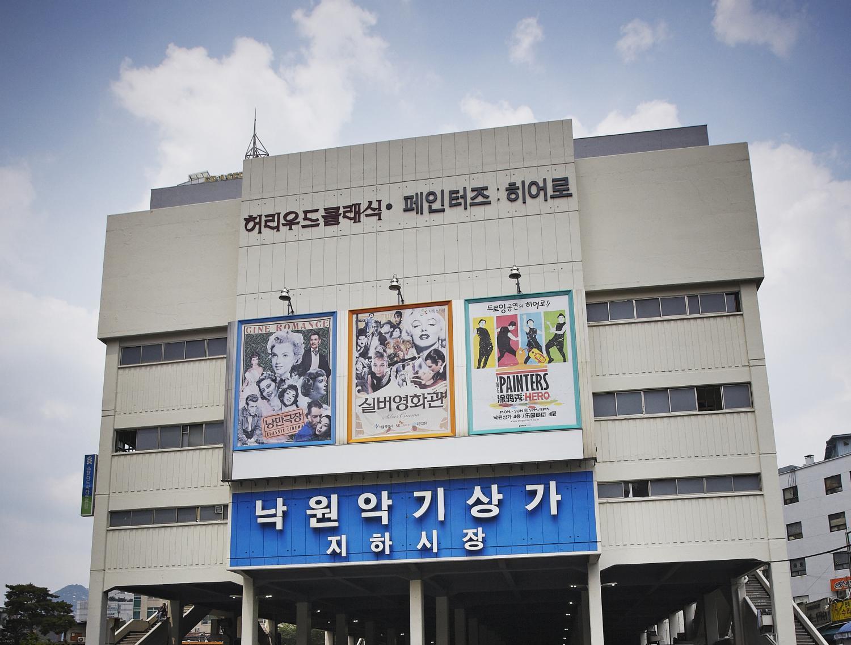 허리우드극장