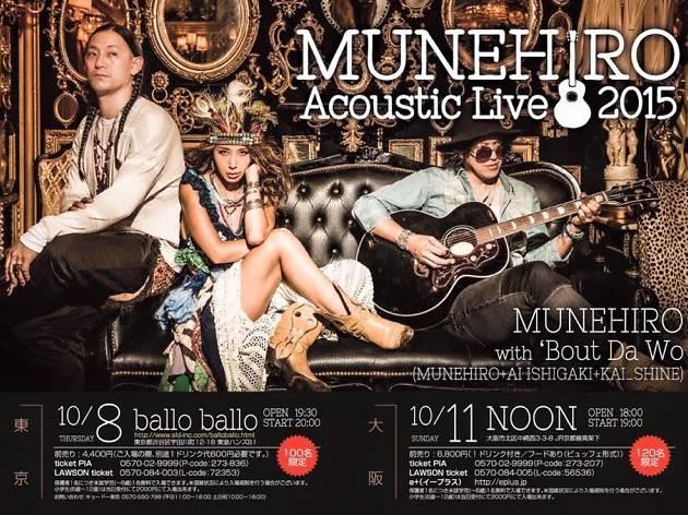 MUNEHIRO ACOUSTIC LIVE in TOKYO