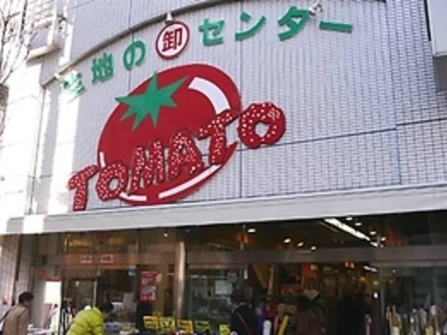 トマト 本館