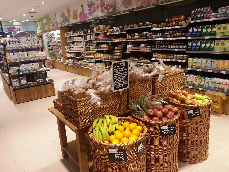Bio&Bio, shops, zagreb, croatia
