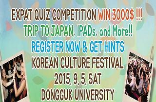Seoul Expat Quiz Competition