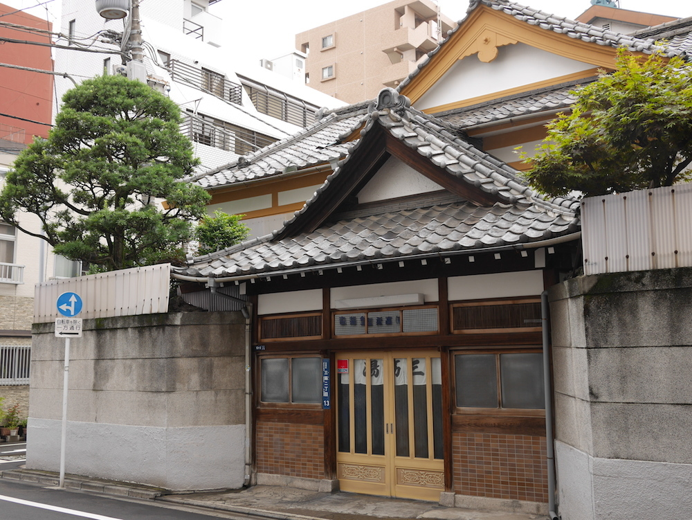 Misuji Bathhouse