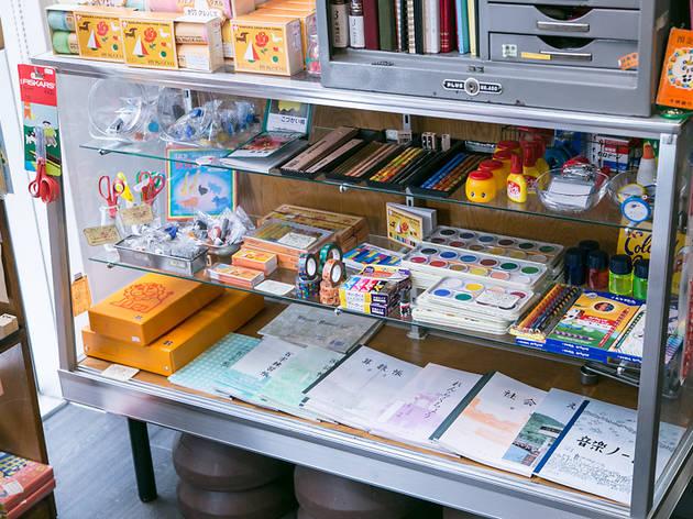 Yamada Stationery