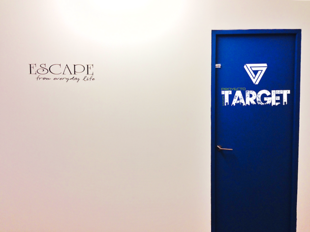 Proyecto Target