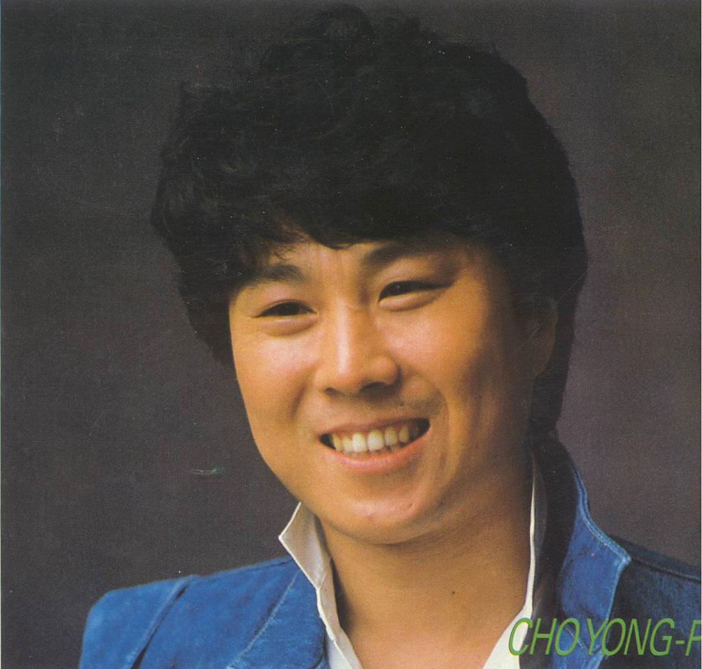 Korean legends
