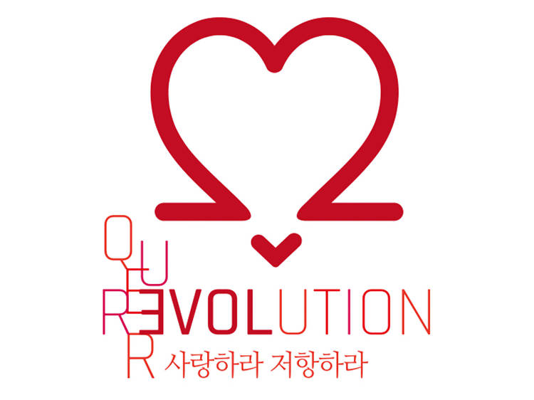 KQCF (The Korean Queer Culture Festival)