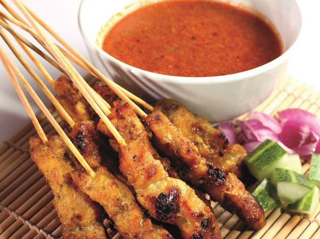 Satay Street Dining