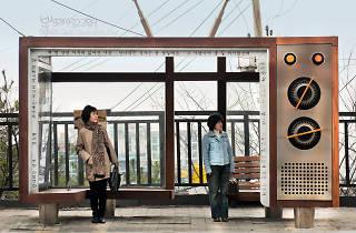서울 아이 dieter leistner (By Dieter Leistner from Korea–Korea, Copyright Gestalten 2013)