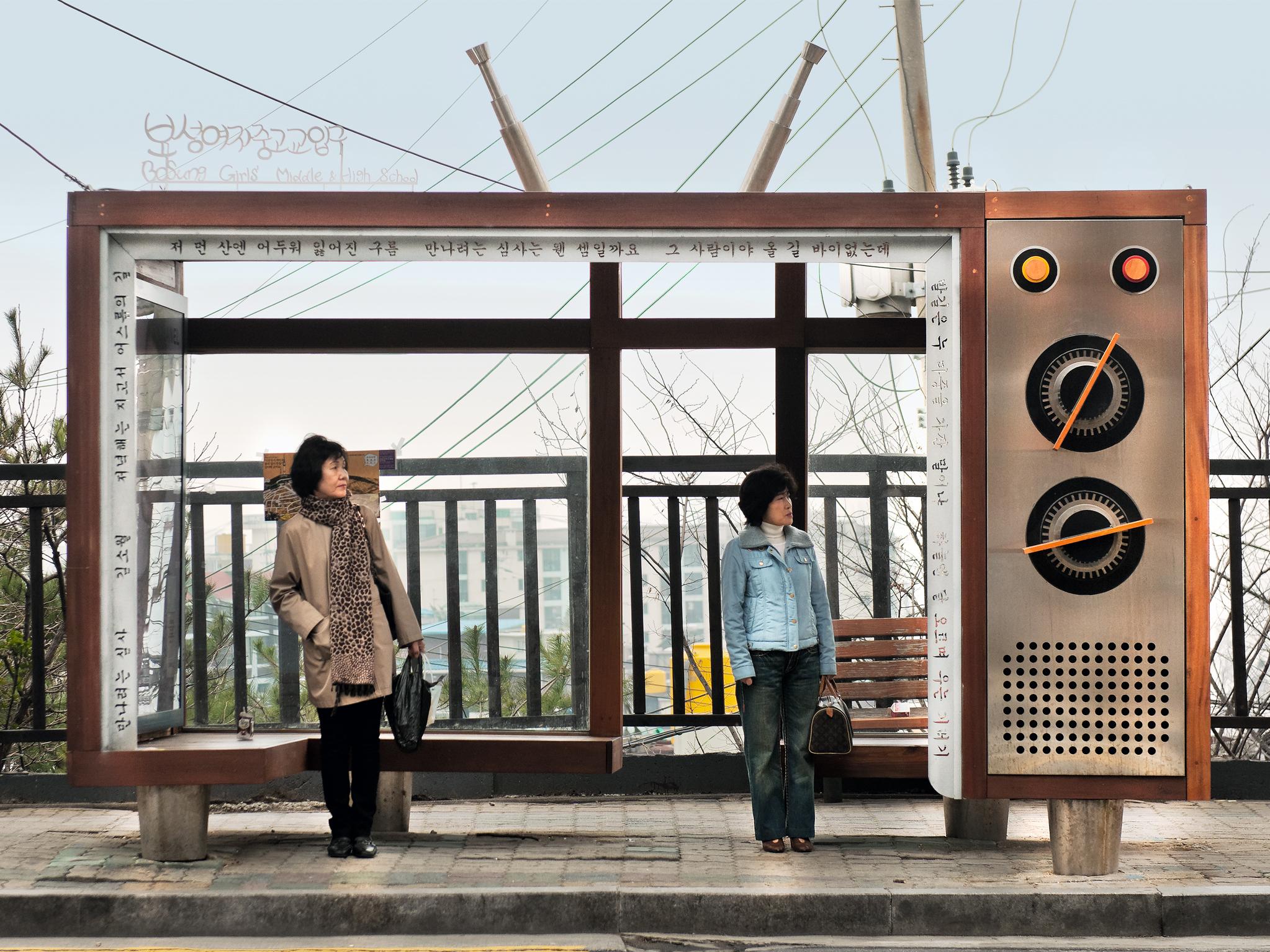 Dieter Leistner finds Korea within Korea