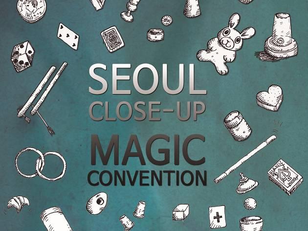 서울 클로스업 매직 컨벤션