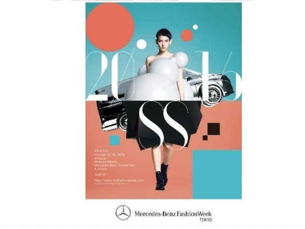 Mercedes-Benz Fashion Week TOKYO 2016 S/S