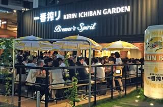 The Kirin Ichiban Beer Garden