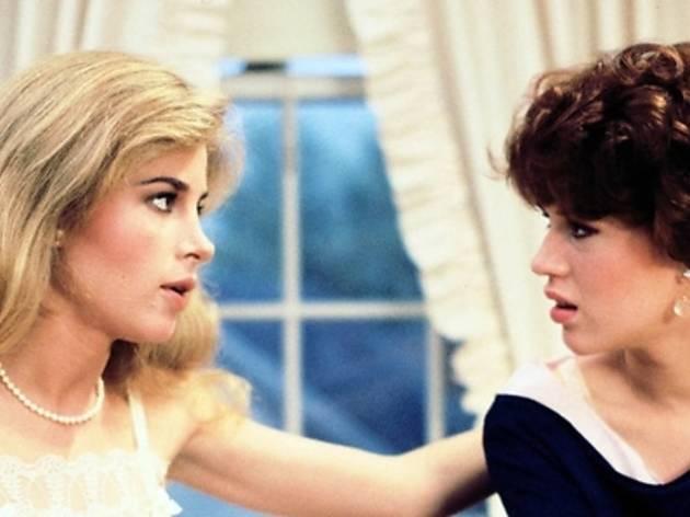 『すてきな片想い』(1984)