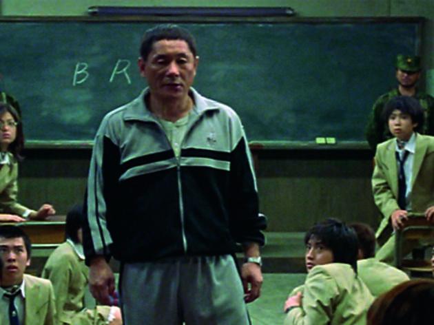 『バトル・ロワイアル』(2000)