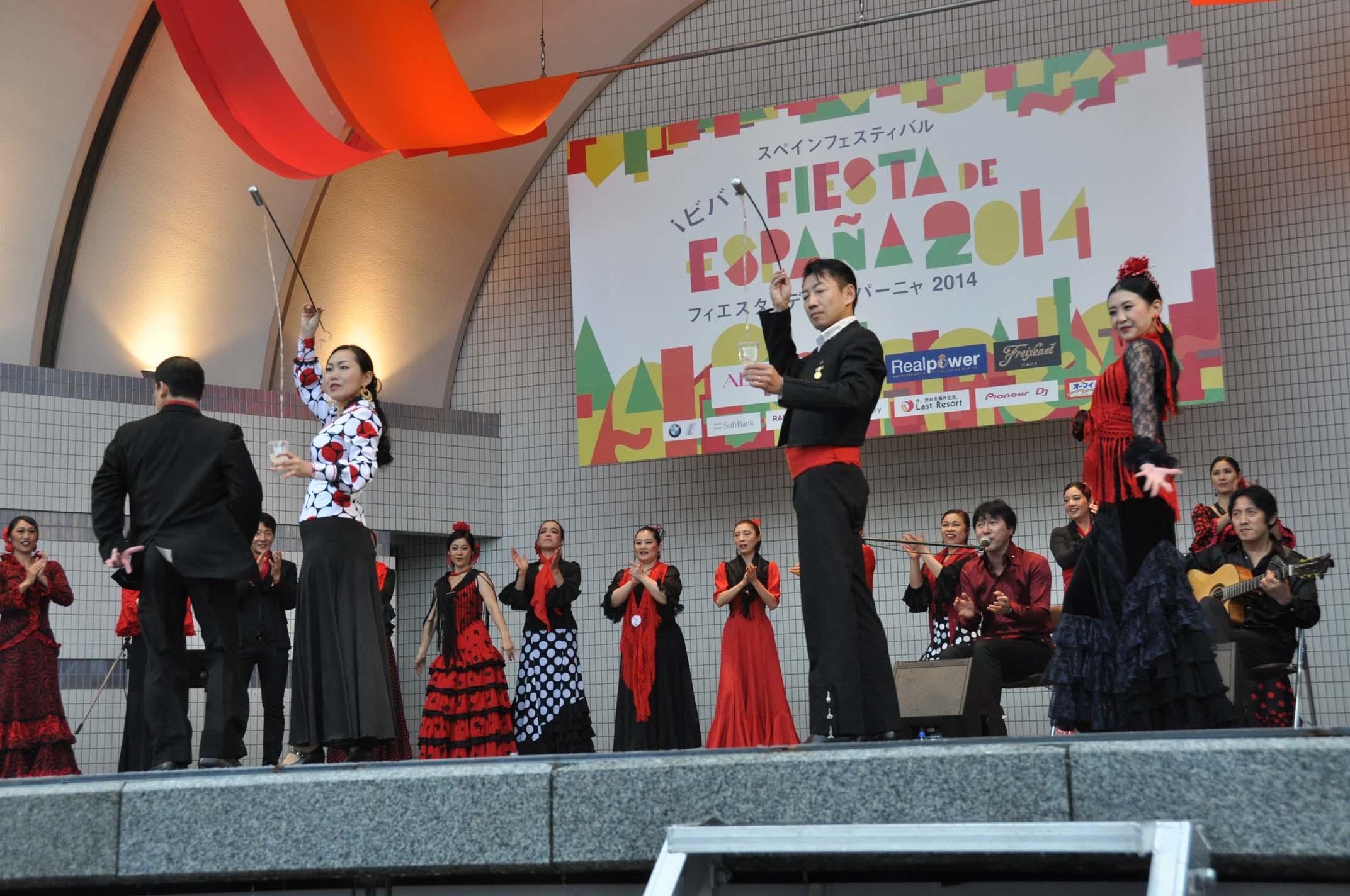 Fiesta de España