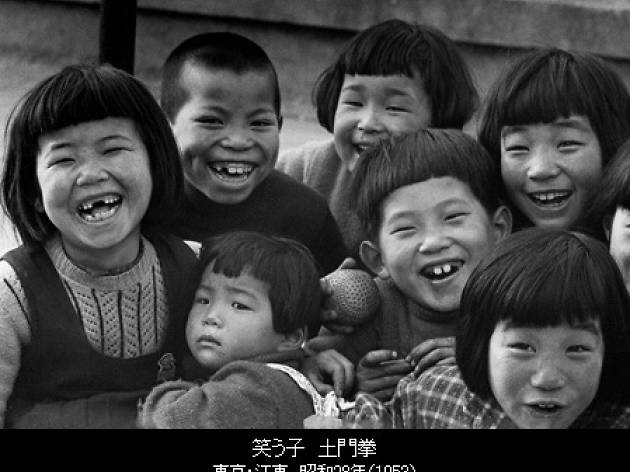 Fujifilm Square: Showa Children