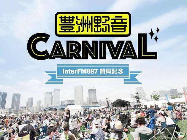 Toyosu Yaon Carnival