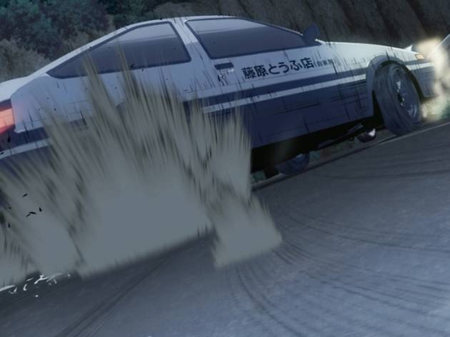 Initial D the Movie Legend 2: Racer