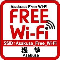 浅草Wi-Fi