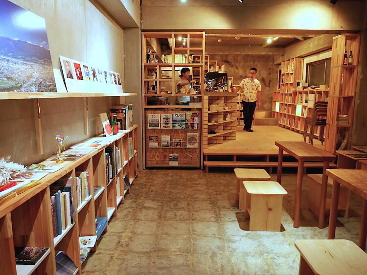 東京、ブックカフェ25選