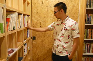 Kaido Books & Coffee