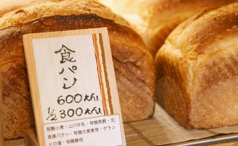 パンのために早起きする。