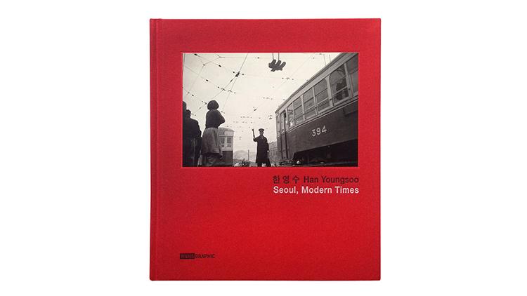 Seoul, Modern Times