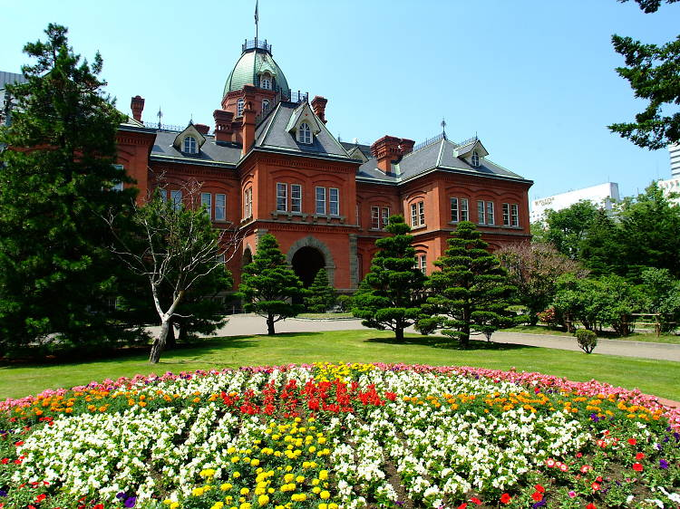 See Sapporo's most famous building