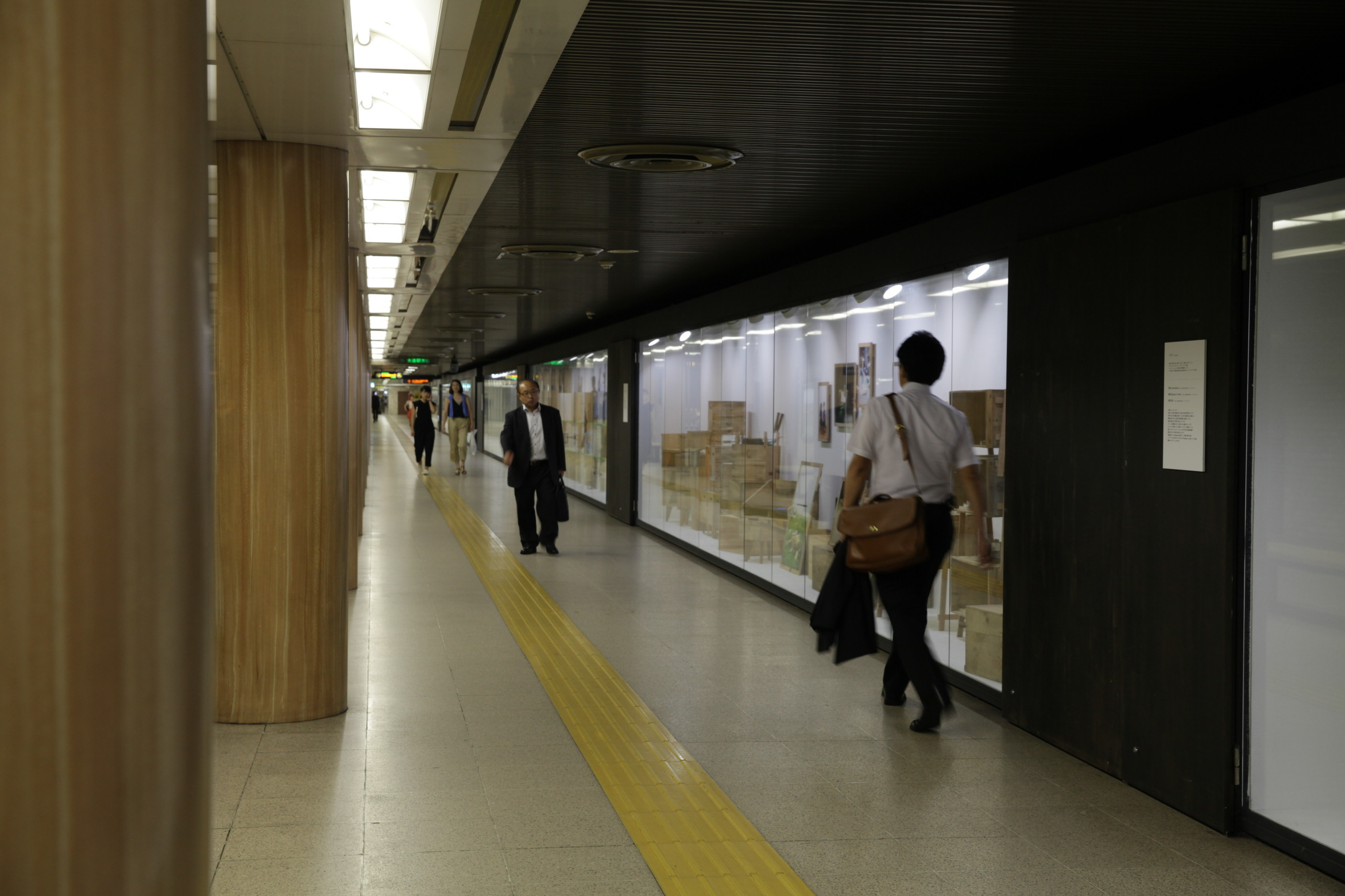 Sapporo Odori 500m Underground Walkway Gallery | Time Out Tokyo