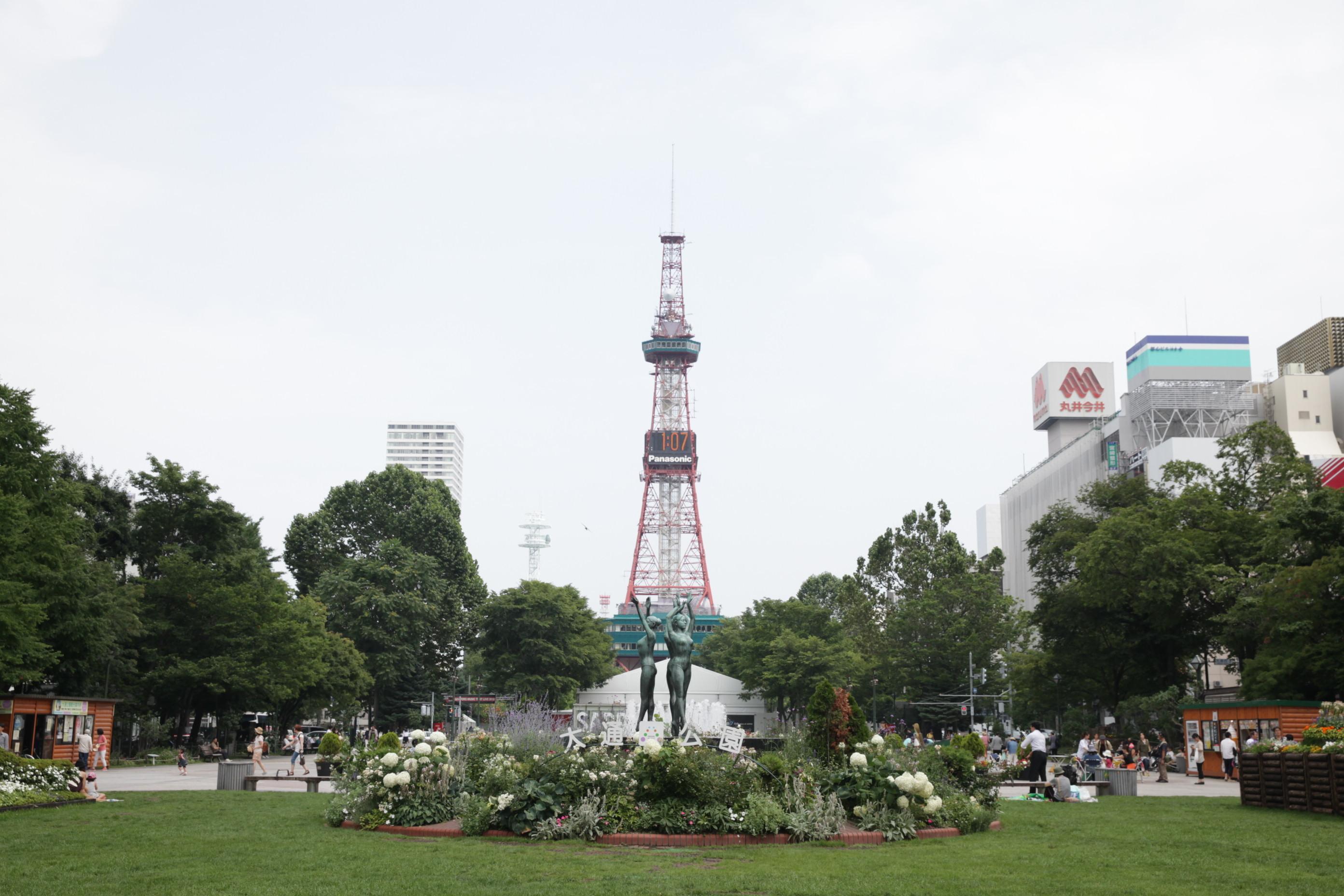 Odori Park, Sapporo | Time Out Tokyo