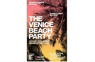 American Apparel The Venice Beach Party
