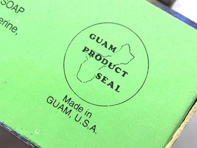 GUAM PRODUCT