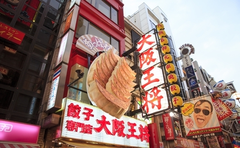25時:夜食も大阪にする