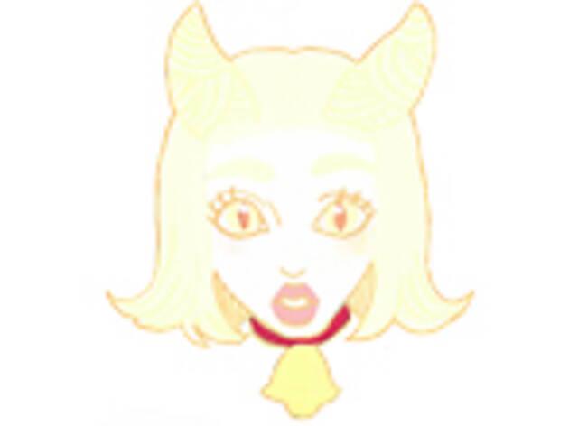 1月生まれ 丑月×山羊月