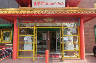 Matthew's Foods