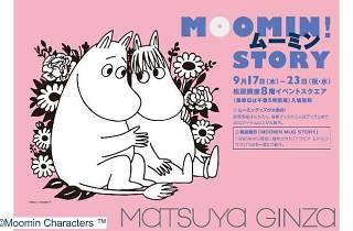 MOOMIN!ムーミン STORY
