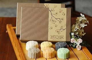 Luk Yu Tea House mooncake promotion
