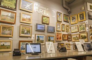 ARCHIVE ART