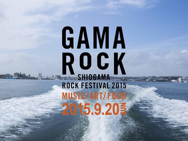 GAMA ROCK FES 2015