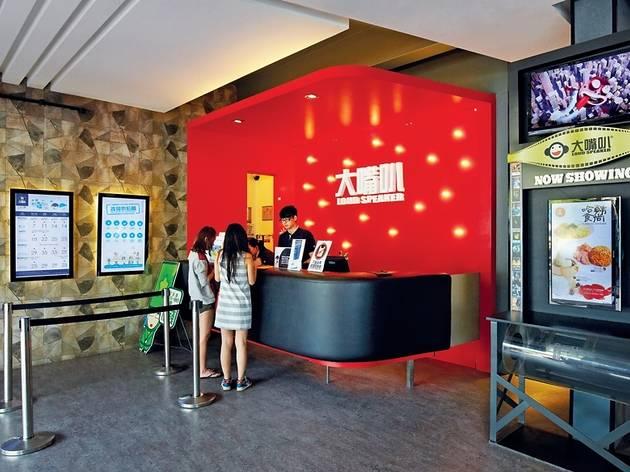 Loudspeaker Karaoke Kota Damansara