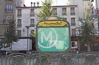Guide Ménilmontant Paris 20 en 24h
